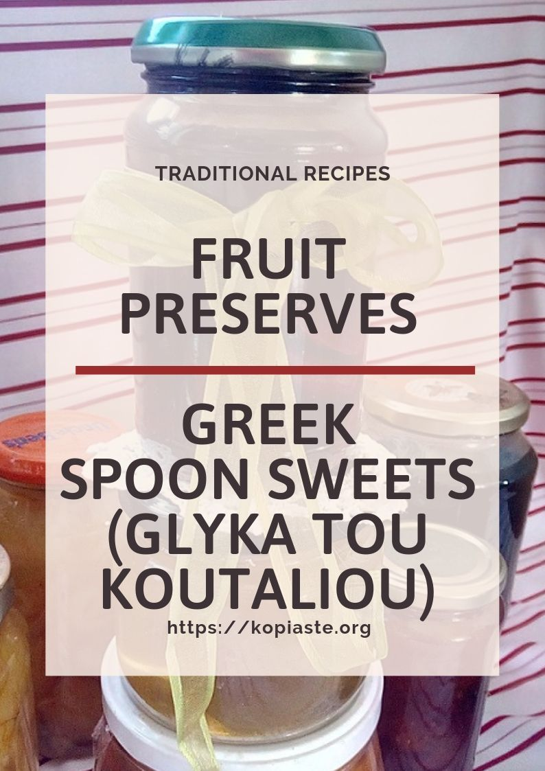 Collage Fruit Preserves - Glyka tou Koutaliou image