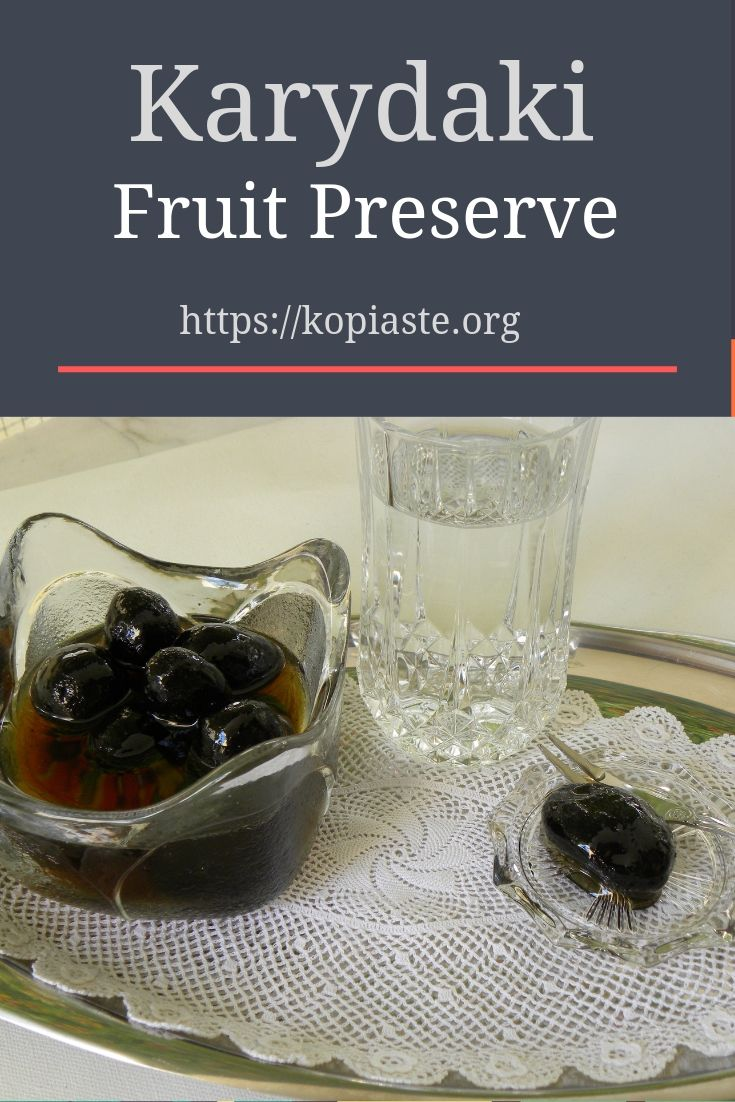 Karydaki Fruit Preserve image