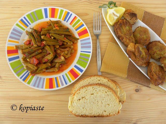 How to Prepare Okra and Stewed Okra (Mpamies Giahni)