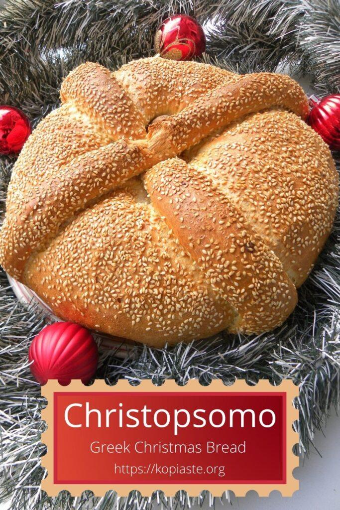 Collage Christopsomo Greek Christ's Bread image