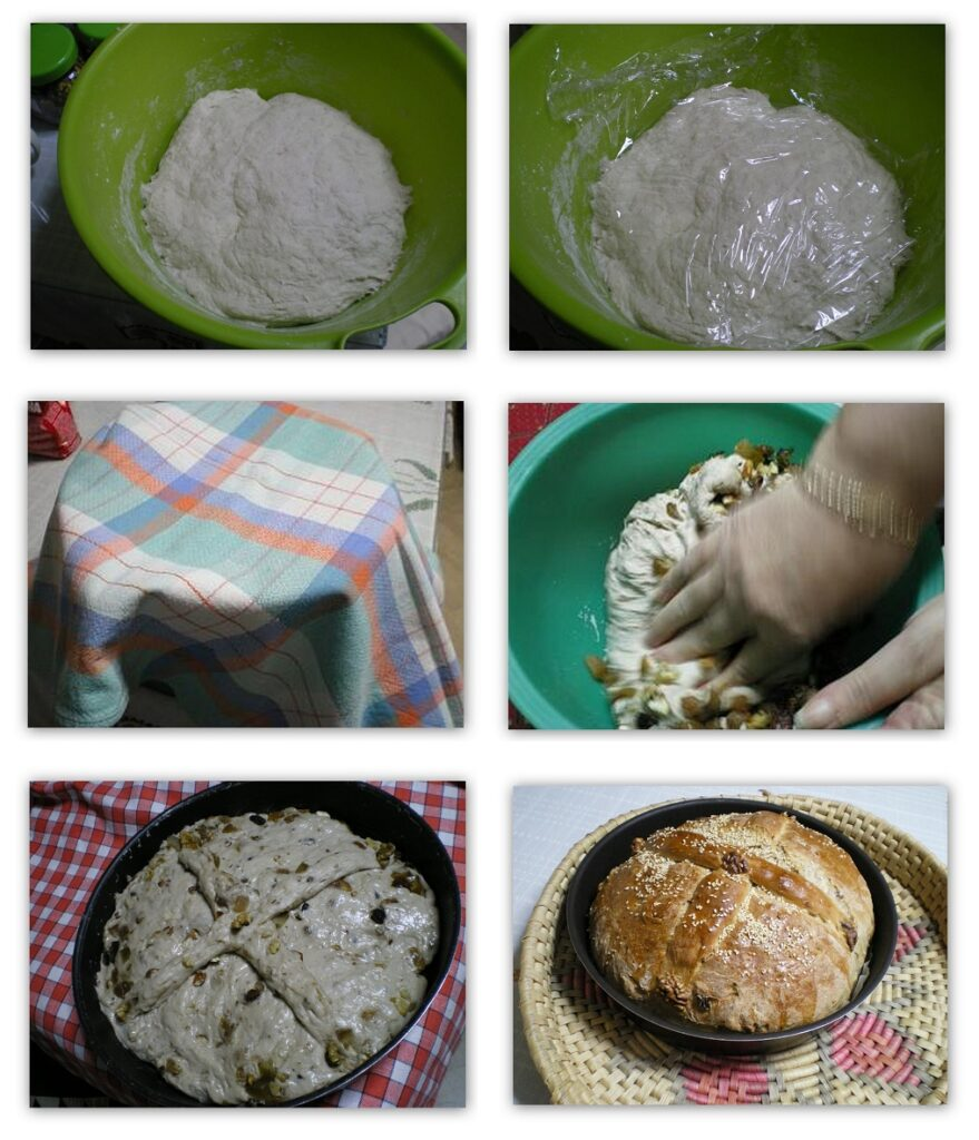Collage preparing Christopsomo image