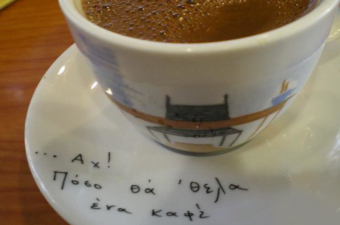 Cup of Greek coffee picture