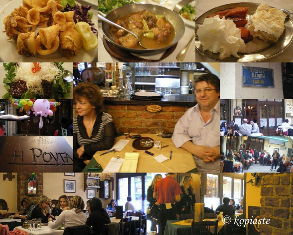 collage Rouga restaurant image