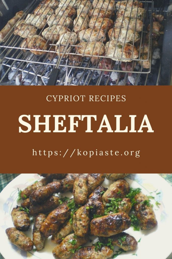 Collage Sheftalia image