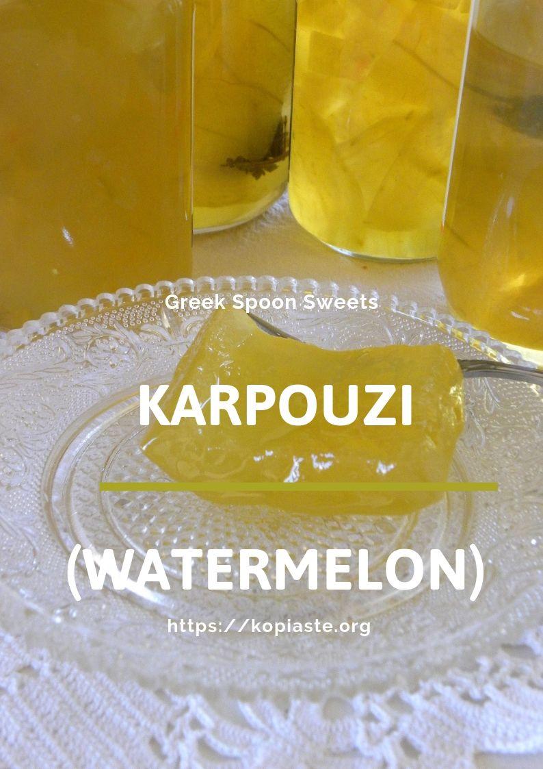 Collage karpouzi spoon sweet image
