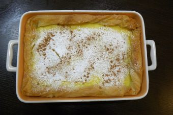 Galatopita with phyllo picture
