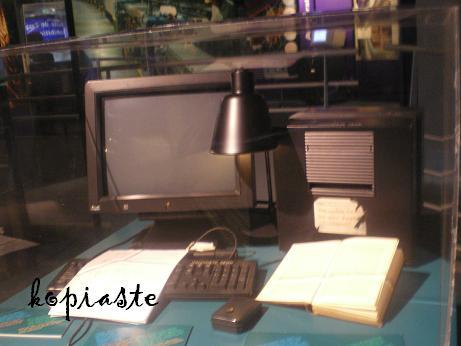 The first Internet Server