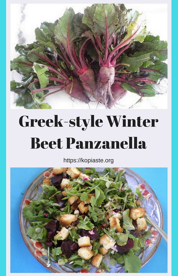 Greek-style2 Winter Beet Panzanella