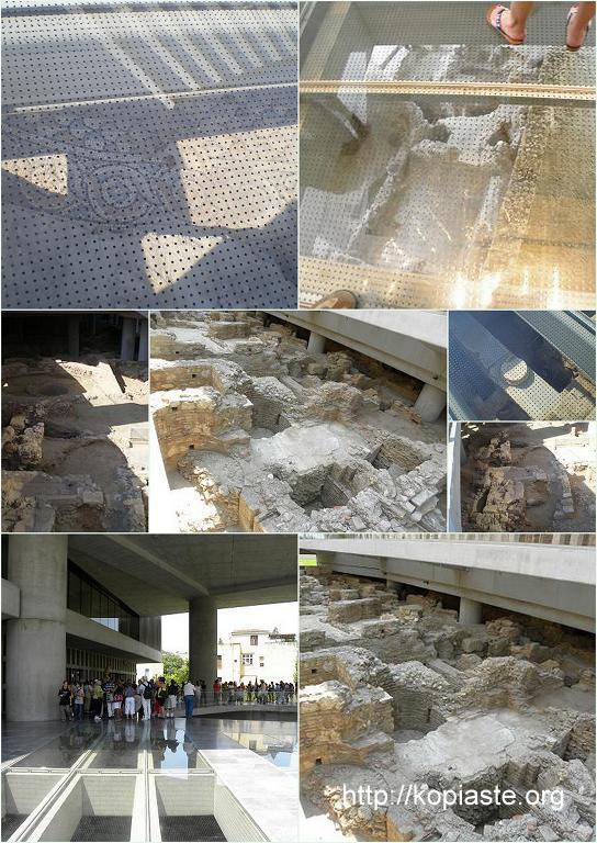 collage archaeological site outside the museum image
