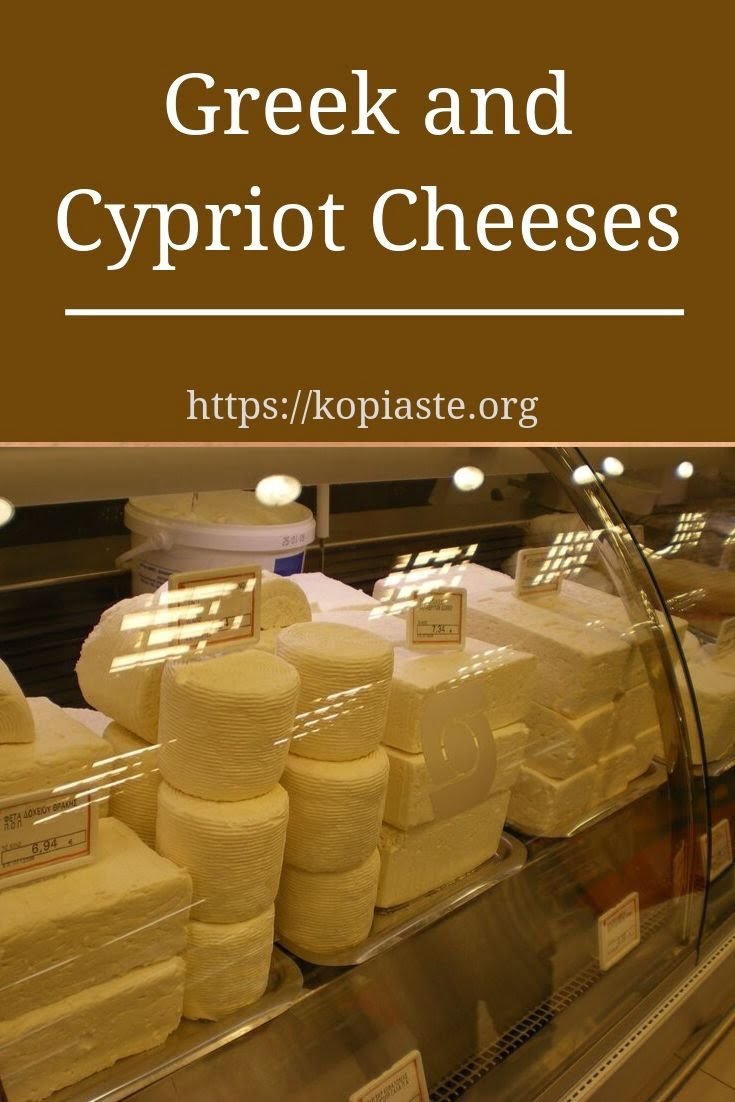 Collage Greek and Cypriot Cheeses imaage