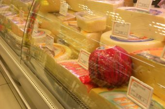 Greek cheeses image