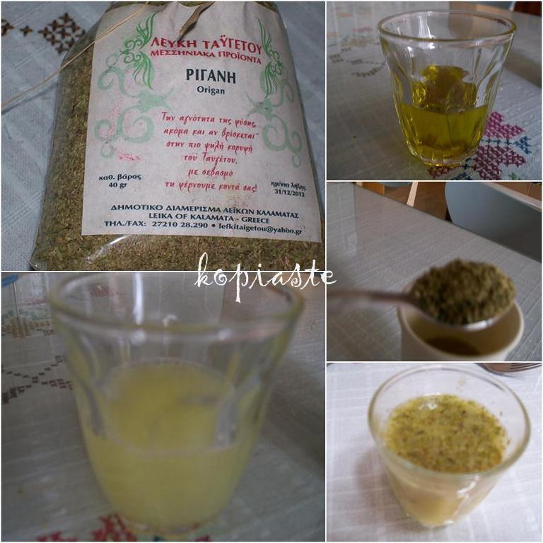 how to make extra virgin olive oil salad dressing