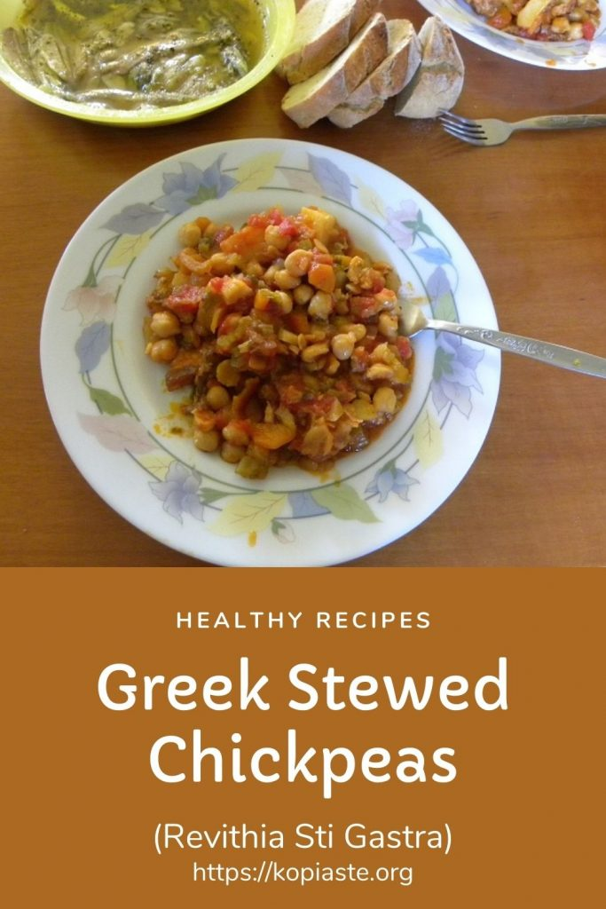Collage stewed chickpeas picture