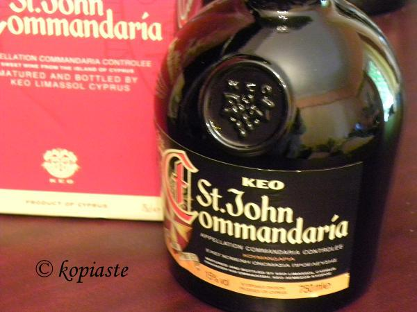 St Johns commandaria image