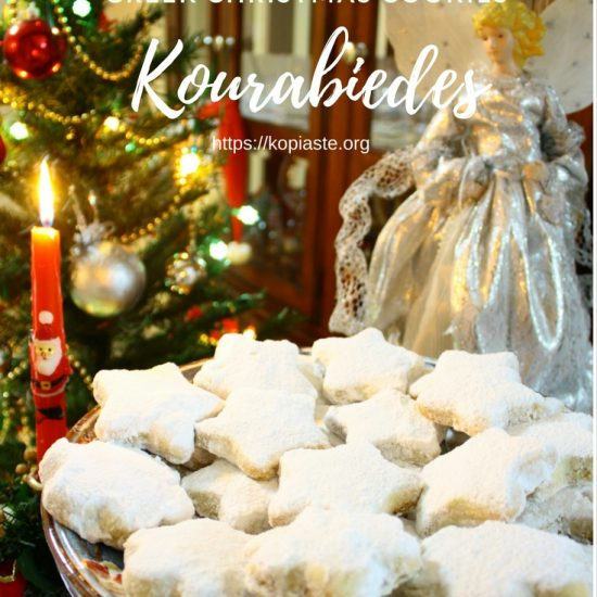 Kourabiedes and Merry Christmas!