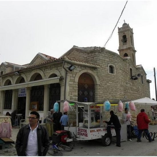 Panigyri in Cyprus and some Cypriot products