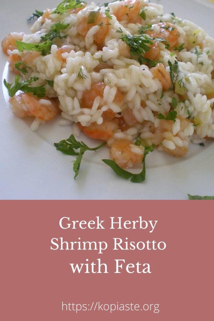 Collage Greek Shrimp Risotto image