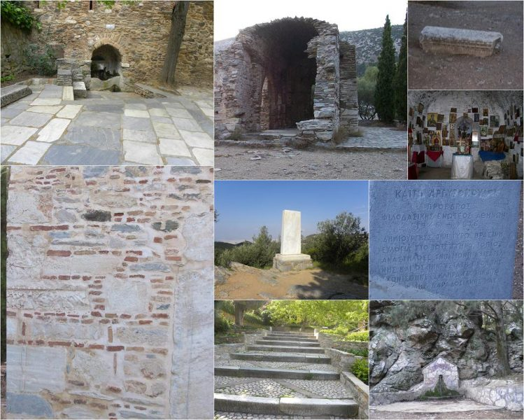 Collage Hymettus ancient ruins