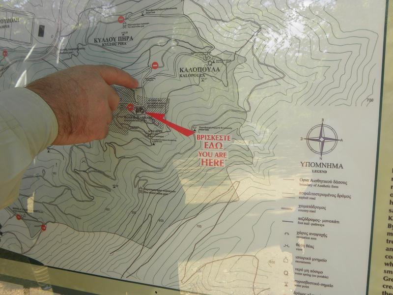 Hemettus map