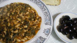 Louvi - Mavrommatika (Black eyed beans) in tomato sauce
