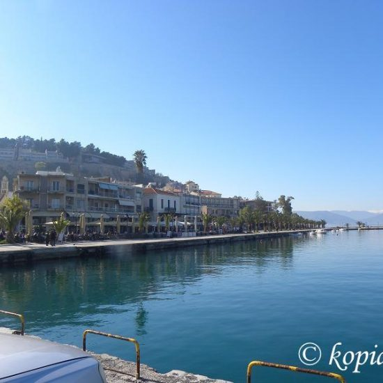 Nafplion – Part II:  Touring the old city