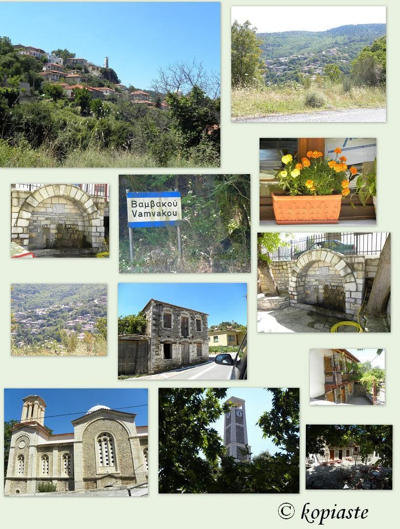 Collage Vamvakou and Karyes on Parrnonas image