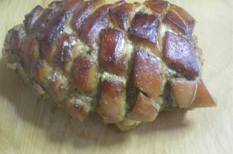 Stuffed Pork Roast image