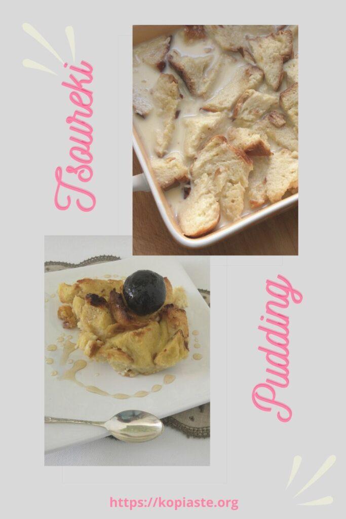 Collage Tsoureki Pudding image