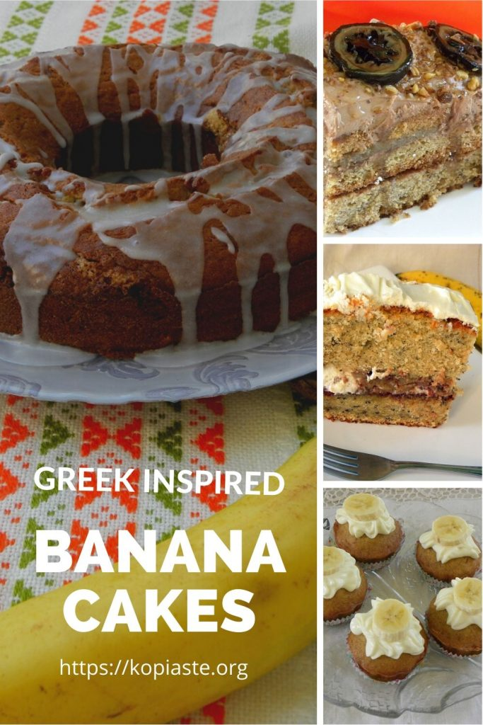 Collage Greek inspired banana cakes image