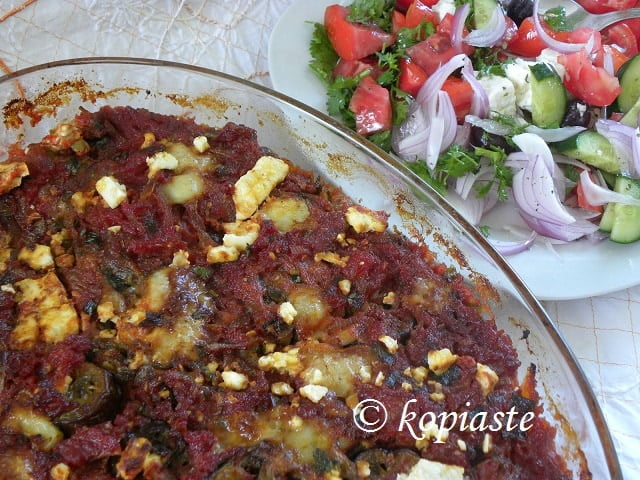 Melitzanes me tyria (Greek Eggplants with Cheese)