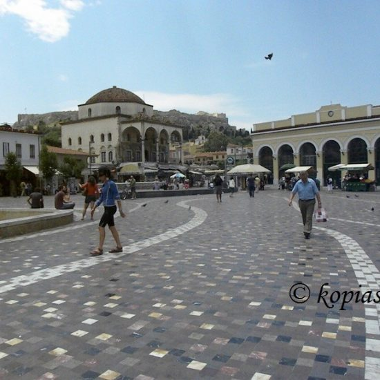 Monastiraki Part One:  neighbourhoods of Athens, on the foothills of The Acropolis