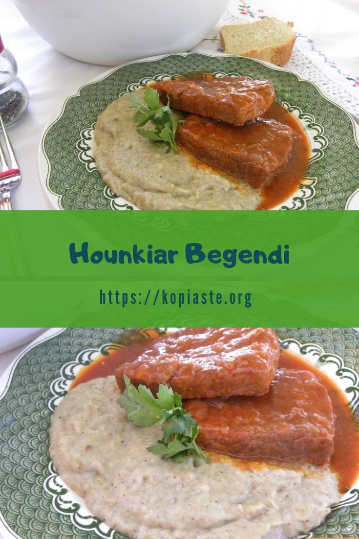 collage Hounkiar Beyendi with eggplant puree image
