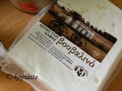 Buffalo milk white cheese