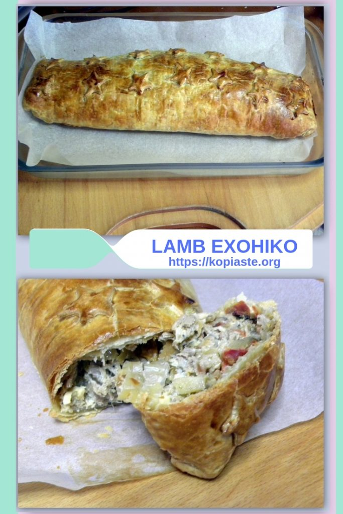 Collage Lamb Exohiko image