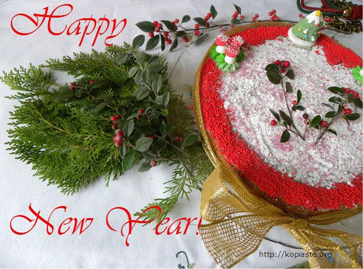 Vassilopita 2015b Happy New Year