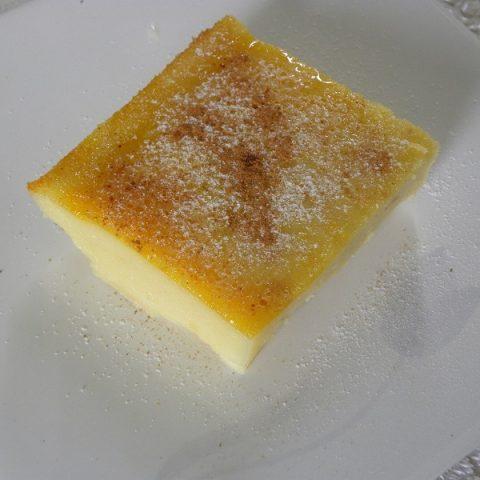 Galatopita with fresh milk