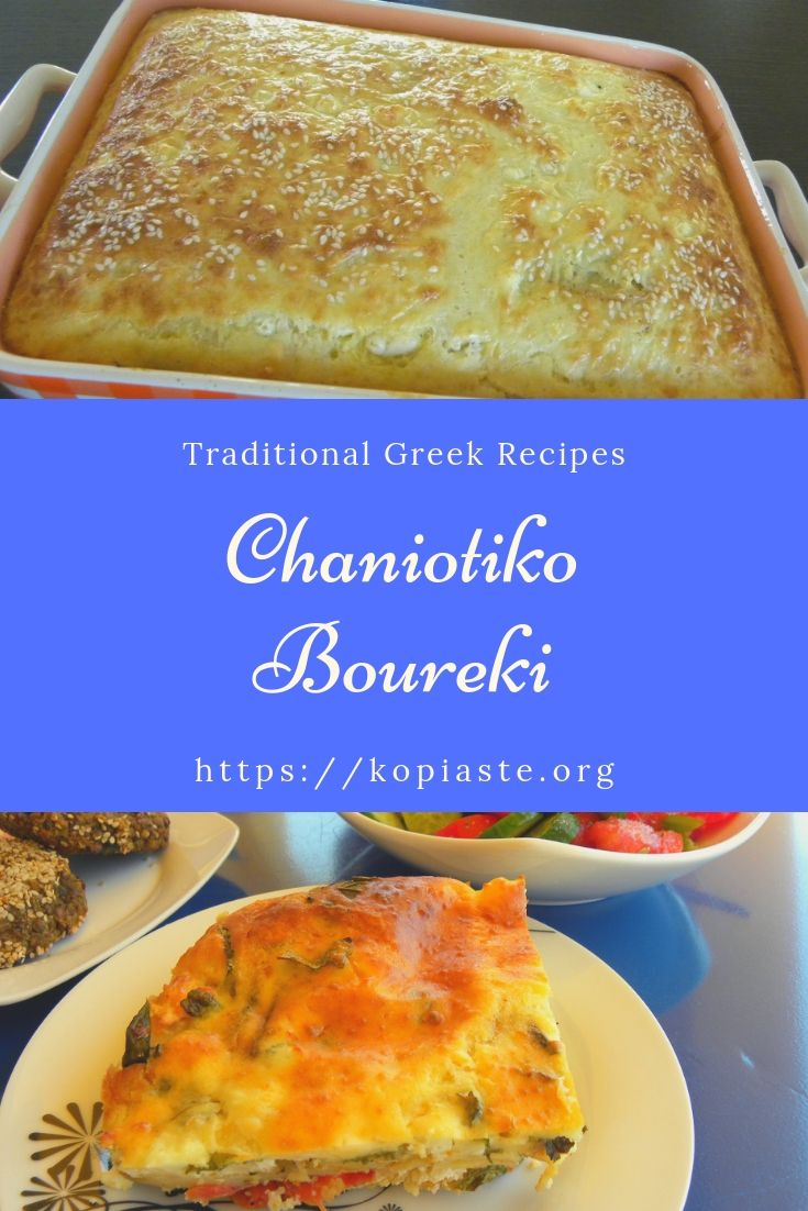 Collage Chaniotiko boureki image
