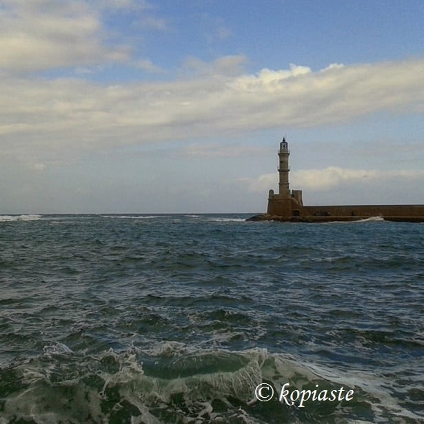 Lighthouse of Chania 2 Nov 2015