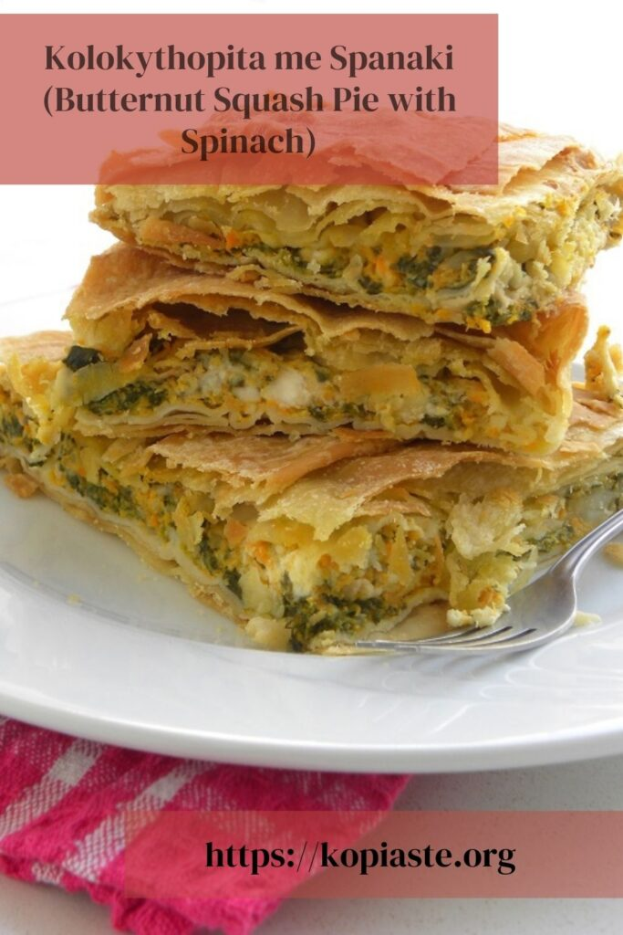 Collage Kolokythopita me Spanaki (Butternut Squash Pie with Spinach) image