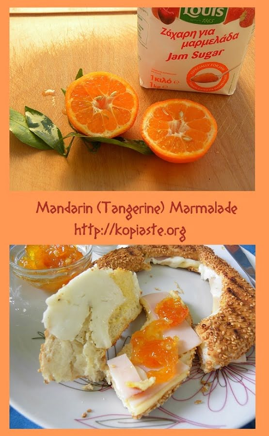 collage Koulouri with mandarin marmalade image