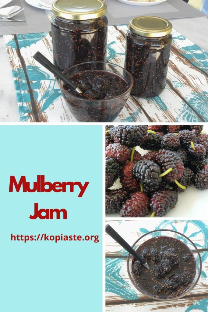 Collage Mulberry Jam image