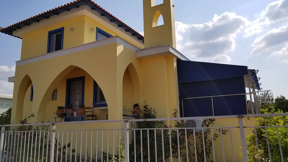 our house new picture image