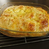 Greek Creased Cheese Pie (Patsavouropita)