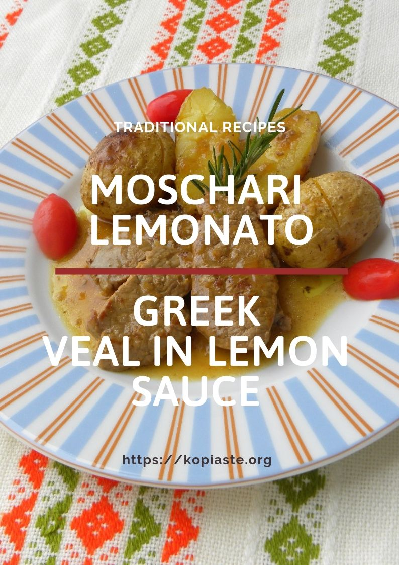 Collage Moschari Lemonato (Greek Lemony Veal) image