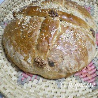Christopsomo – Christ's Bread