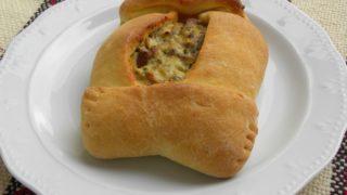 Arniopita (Greek Lamb Pie)