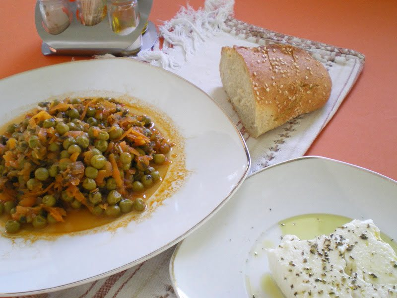 arakas laderos peas with carrots image