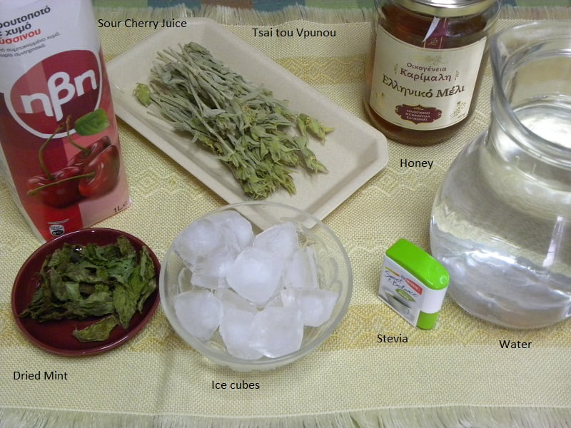 Ingredients to make tsai tou vounou image