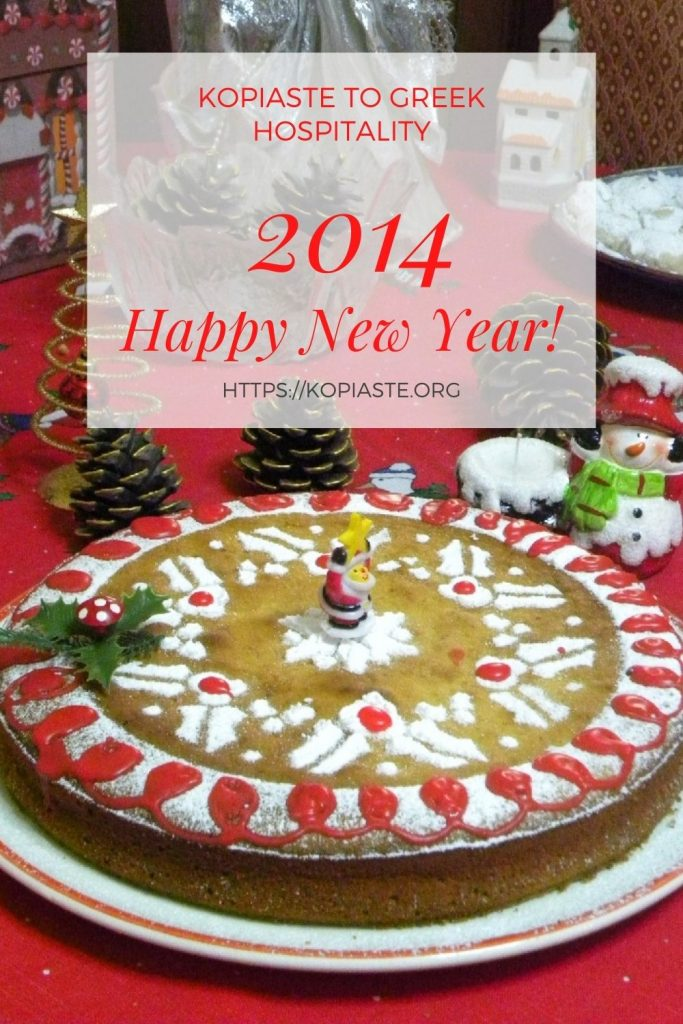 2014 wishes for new year image