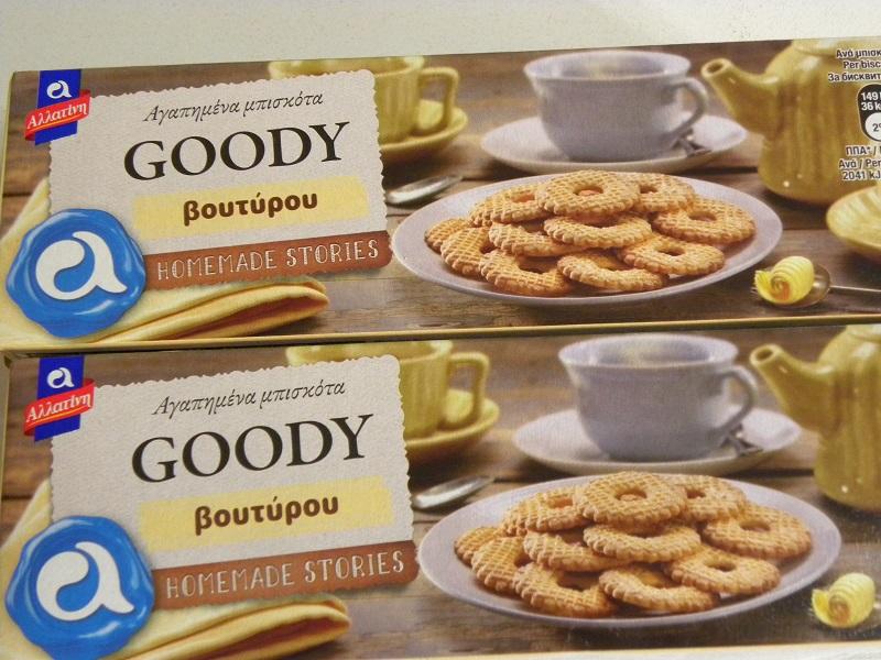 Greek Shortbread Cookies image